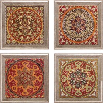 Bukhara 4 Piece Framed Graphic Art Set