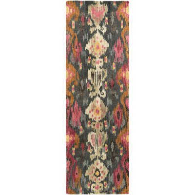 Bower Forest Ikat/Suzani Area Rug Rug Size: Rectangle 8 x 11