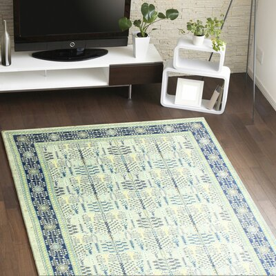 Arlingham Silver Area Rug Rug Size: 37 x 57