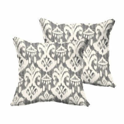 Moss Ikat Indoor/Outdoor Flange Throw Pillow Size: 18 H x 18 W x 6 D