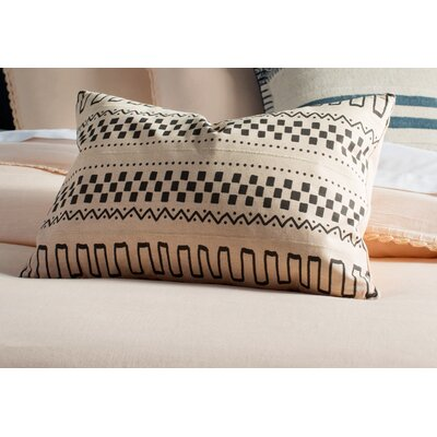 Hector Rectangular Indoor Lumbar Pillow
