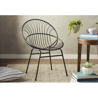 Florrie Reserve Iron Papasan Chair
