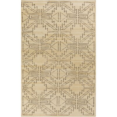 Mcmillan Beige Area Rug Rug Size: Rectangle 2' x 3'