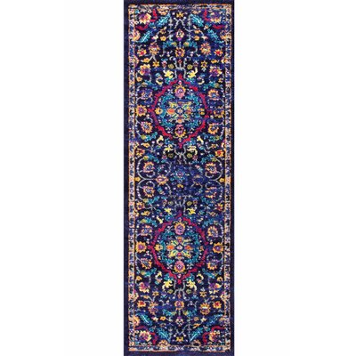 Howard Area Rug Rug Size: Runner 25 x 8