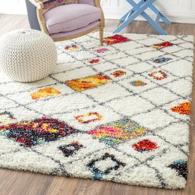 Farooq White Area Rug Rug Size: Rectangle 53 x 76