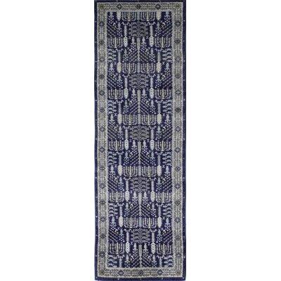 Arlingham Dark Blue Area Rug Rug Size: Runner 27 x 8