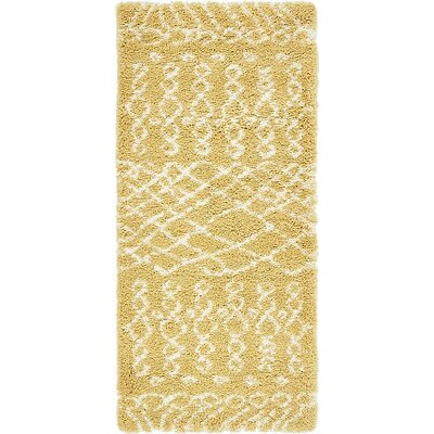 Bourne  Yellow Area Rug Rug Size: Runner 27 x 6
