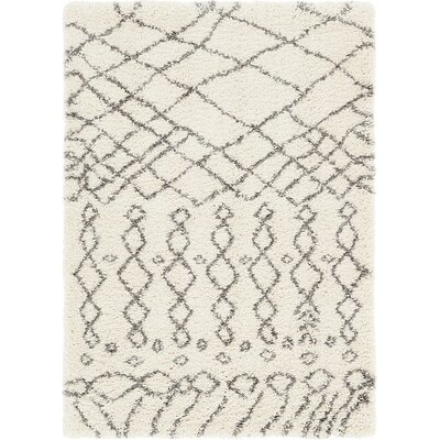Bourne Machine woven  Ivory Area Rug Rug Size: 5 x 8
