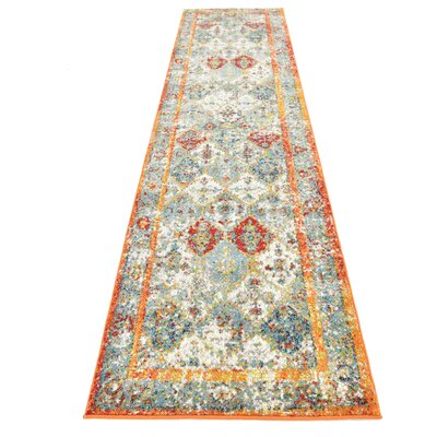 Hartell Stain Resistant Beige Area Rug Rug Size: Rectangle 4 x 6