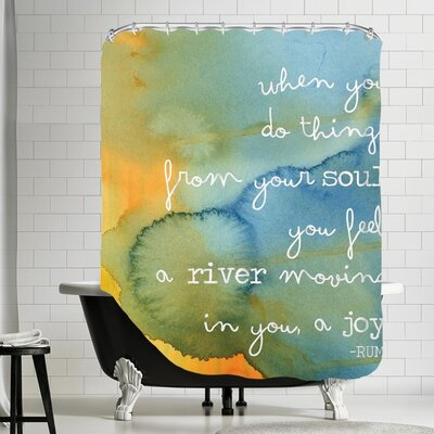 Amy Brinkman Rumi Watercolor Soul River Shower Curtain