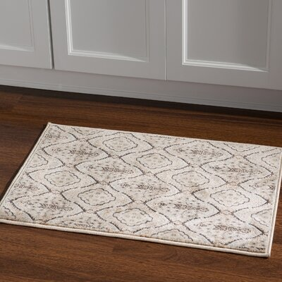 Pasho Beige Area Rug Rug Size: Rectangle 2 x 3