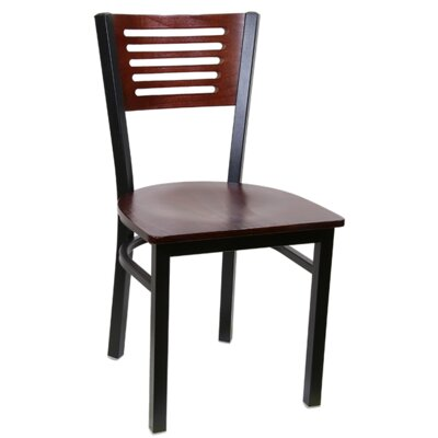 Solid Wood Dining Chair (Set of 2) Color: Dark Mahogany