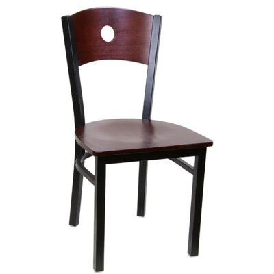 Metal Frame Solid Wood Dining Chair (Set of 2) Color: Mahogany/Black