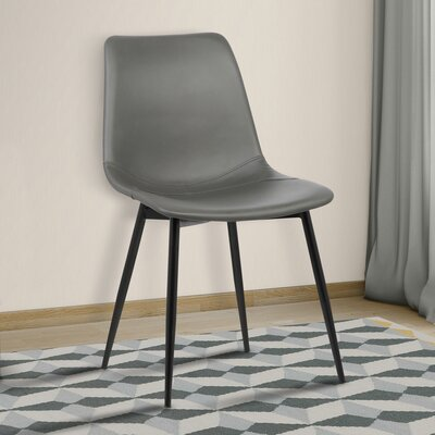 Bixler Contemporary Side Chair Upholstery: Gray