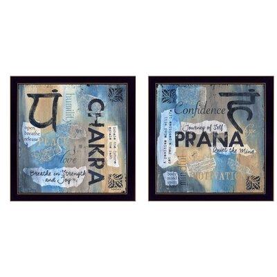 'Yoga I, Yoga Series-Chakra and Prana' by Debbie DeWitt 2 Piece Framed Graphic Art Set V304-712