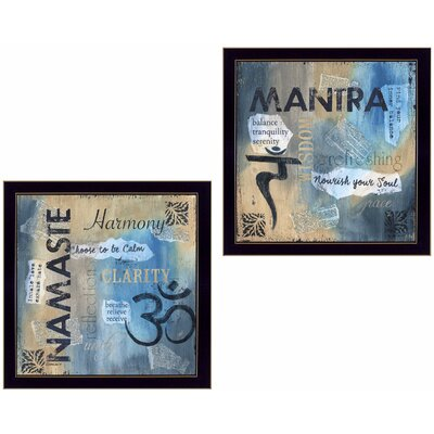 'Yoga II, Yoga Series-Mantra and Namaste' by Debbie DeWitt 2 Piece Framed Graphic Art Set V305-712