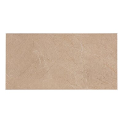 Natura 11.7 x 23.4 Porcelain Field Tile in Beige