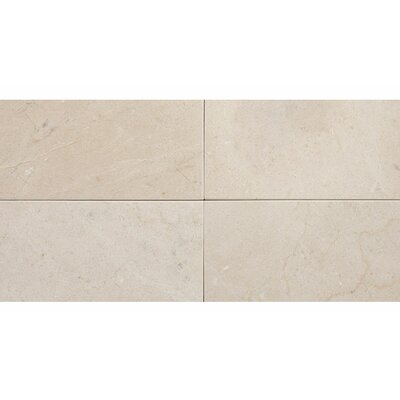 Crema Marfil 3 x 6 Marble Subway Tile in Beige