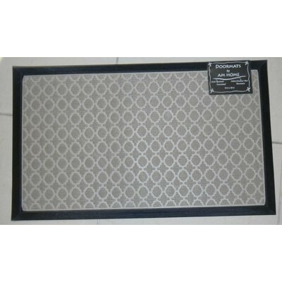 Ring Doormat Color: Beige