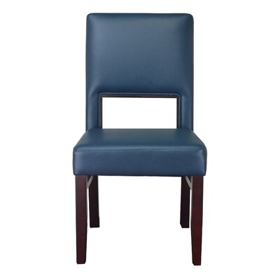 Beautiful Panoramic Upholstered Dining Chair