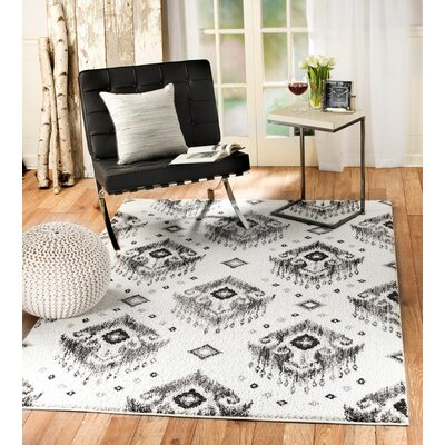 Bocarty Ikat White/Gray Area Rug Rug Size: 39 x 59