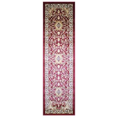 Anora Isfahan Wool Beige/Red Area Rug Rug Size: Runner 2 x 7