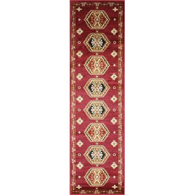 Anora Bokara Wool Red Area Rug Rug Size: Runner 3 x 10