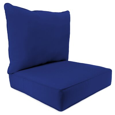 2 Piece Indoor/Outdoor Chair Cushion Set Fabric: Cobalt Blue