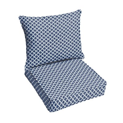 Hallsboro Outdoor Lounge Chair Cushion