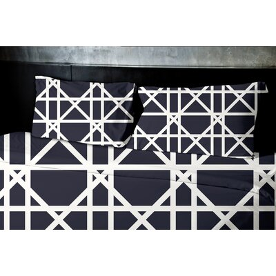 Breakwater Bay Felles Geometric Duvet Cover