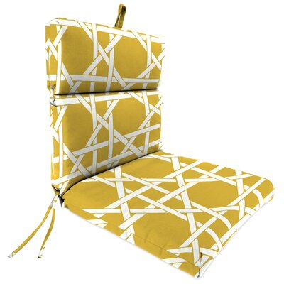 Outdoor Adirondack Chair Cushion Fabric: Kane Soliel