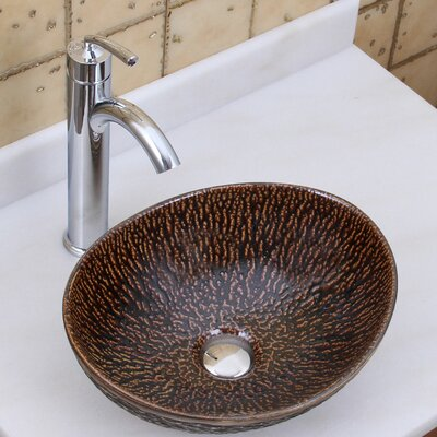 Elite Natural Rock Oval Vessel Bathroom Sink