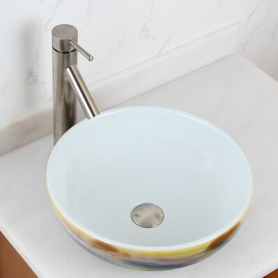 Elite Psychedelic Circular Vessel Bathroom Sink Drain Finish: Brushed Nickel
