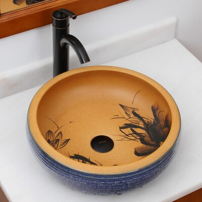 Elite Pond and Garden Circular Vessel Bathroom Sink Drain Finish: Oil Rubbed Bronze