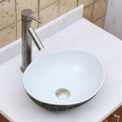 Elite Natural Rock Oval Vessel Bathroom Sink Drain Finish: Brushed Nickel