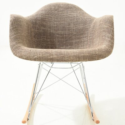 Arm Chair Finish: Taupe