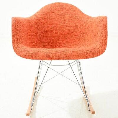 Arm Chair Finish: Orange