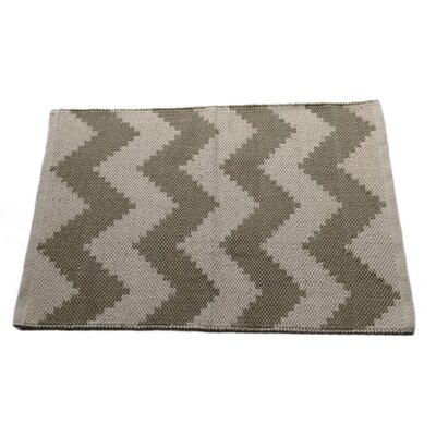 Chevron Safari Area Rug Rug Size: 25 x 42