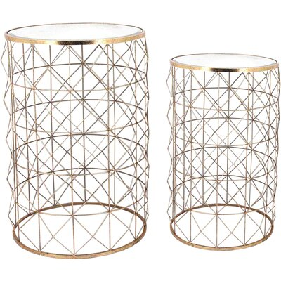 2 Piece Metal End Table Set
