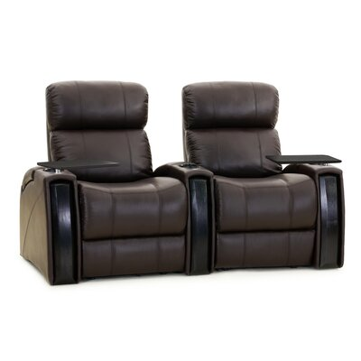 Nitro XL750 Home Theatre Lounger (Row of 2) Color: Brown