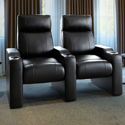 Leather Manual Rocker Recline Home Theater Row Seating (Row of 2)
