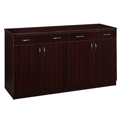 Fairplex Sideboard Finish: Mahogany