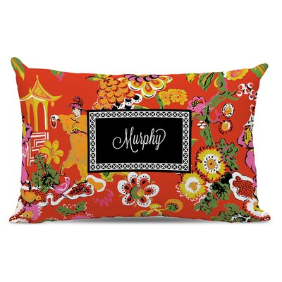 Chinois Script Personalized Cotton Lumbar Pillow