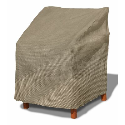English Garden Outdoor Chair Cover Size: 36 H x 36 W x 36 D