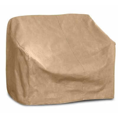 Chelsea Small Outdoor Sofa Cover for Loveseat/Bench
