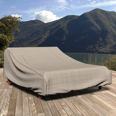 English Garden Outdoor Chaise Lounge Cover Size: 32 H x 64 W x 80 D
