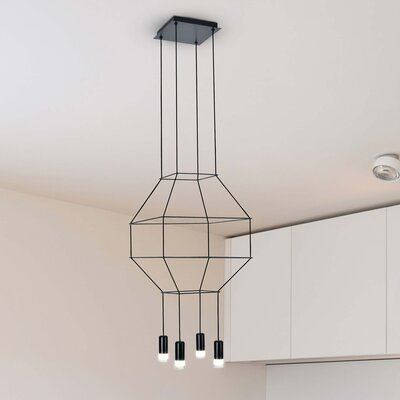 Quaoar Contemporary 4-Light LED Geometric Pendant