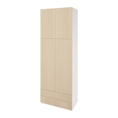 Genevie Multimo Armoire Color: Light Wood