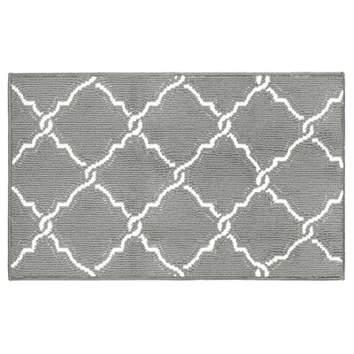 Yohan Gray/White Area Rug Rug Size: 2 x 34