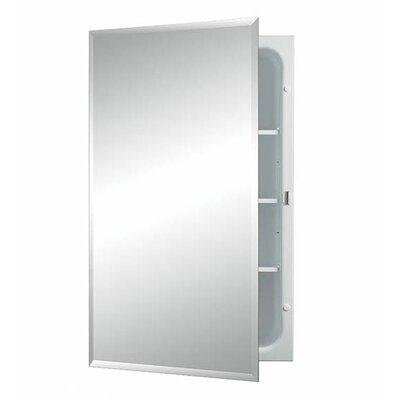 Horizon 16 x 26 Recessed Medicine Cabinet